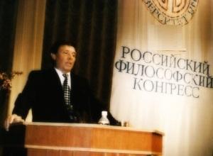 Vi российский философский конгресс глазами участника
